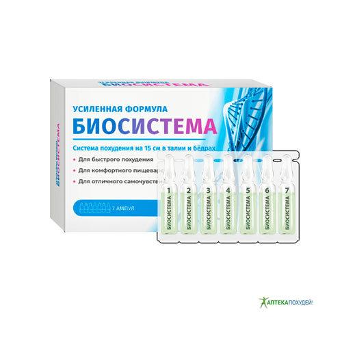 таблетки для похудения отзывы цена жлобин