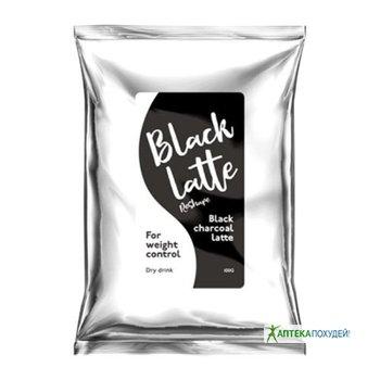 купить Black Latte в Новогрудке
