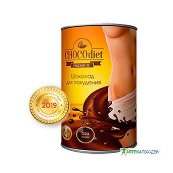 купить Choco diet в Молодечном