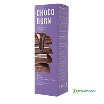 купить ChocoBurn в Жлобине