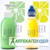 Weex напиток+крем в Гродно